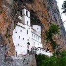 Даниловград: загадка Черногории