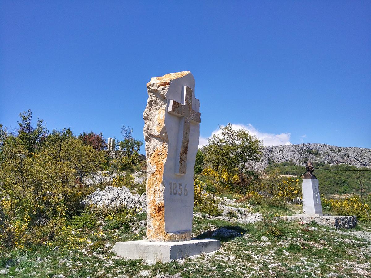 Развалины крепости Медун